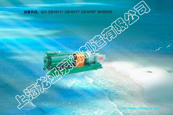 CQB海水泵,氟塑料合金海水泵,磁力海水泵