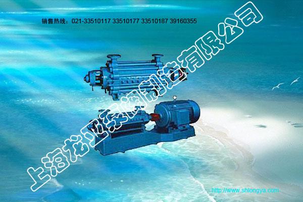 D型离心泵,卧式离心泵,多级离心泵