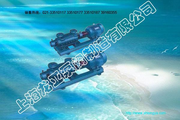 GC给水泵,多级锅炉给水泵