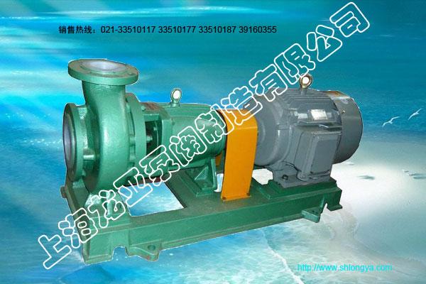 IHF海水泵,氟塑料合金海水泵,离心海水泵