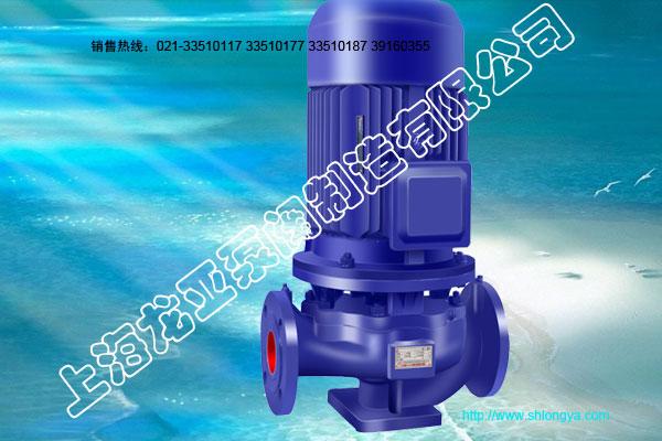 ISG离心泵,立式离心泵