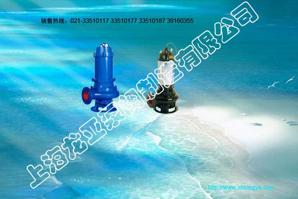 JYWQ自动排污泵,搅匀排污泵