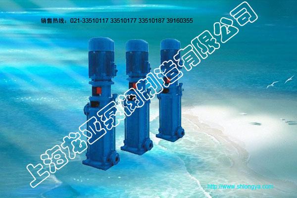 LG型多级给水泵,高层建筑多级给水泵